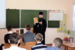 В преддверии Дня православной книги в хуторе Тамаровский прошла встреча со священником
